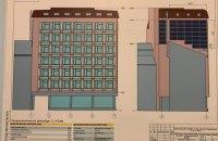 Будівля Мінрегіону пройде термомодернізацію