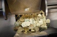 НБУ виставив на аукціон 40 тонн виведених з експлуатації монет