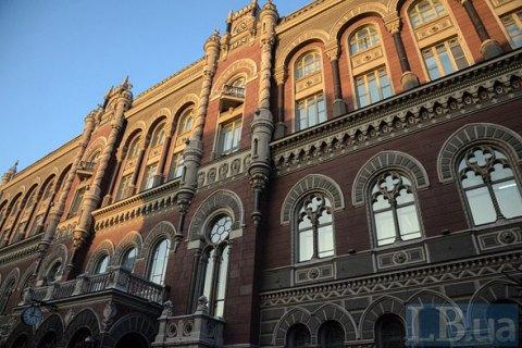 НБУ хочет повысить порог операций для финмониторинга до 300 тысяч гривен