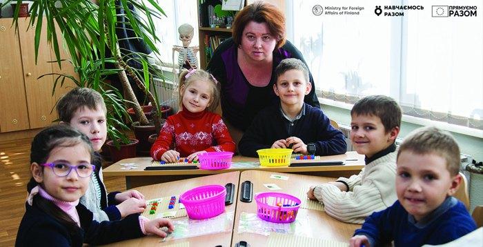 Ольга Мірошникова – вчителька початкових класів 294-ї школи Києва.