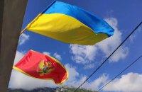 """Україна запросила Чорногорію приєднатися до """"Кримської платформи"""""""