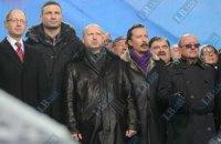 Комитет сопротивления диктатуре требует освободить Тимошенко и Луценко