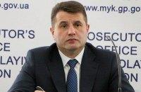 Луценко уволил прокурора Николаевской области Кривовяза
