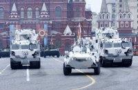 Росія показала арктичні системи ППО на параді в Москві