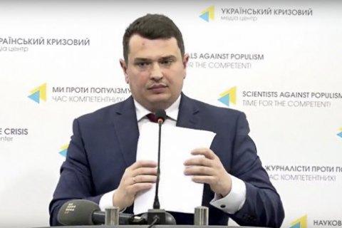 Онищенко відмовився передати НАБУ оригінали своїх плівок