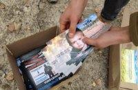 """Над Горлівкою розкидали листівки про незаконність """"виборів"""""""
