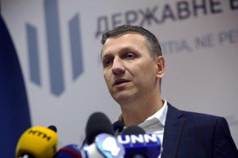 Рада 3 грудня в першу чергу розгляне законопроєкт про ДБР - депутат