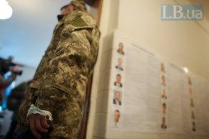 Представители окружкомов просят не признавать выборы в Луганской области