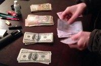 17 осіб затримано за хабарництво за тиждень