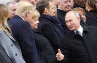 """Трамп заявил, что приглашение Путина на саммит G7 - это вопрос """"здравого смысла"""""""
