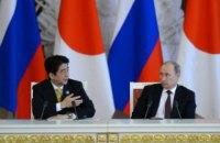 Прем'єр Японії закликав Путіна укласти мирний договір щодо Курил