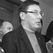 Юрій Луценко: «Інсинуації про те, що ніяких коштів ніхто не повернув, – це груба брехня»