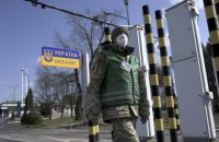 Пассажиропоток на границе Украины сократился до рекордного минимума