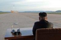Северная Корея запустила баллистические ракеты в сторону Японского моря