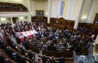 Депутаты хотят быть переизбранными в октябре 2012