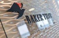 Аудиторская компания Baker Tilly назвала манипулятивным сюжет журналистов об офшорах