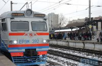 """Неизвестный сообщил о """"минировании"""" двух электричек в Киевской области"""