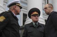"""Яценюк: """"крымский вопрос"""" перешел из политической в военную стадию"""