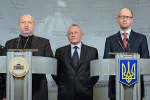 Турчинов срочно созвал совещание при участии Яценюка и Тенюха