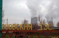 Зуївська ТЕС може зупинитися через 3 дні через нестачу вугілля