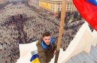 В Харькове задержали еще одного участника штурма ОГА