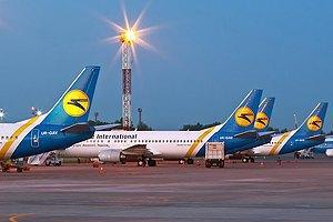 МАУ в понеділок скасувала вісім рейсів