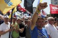 Опозиція почала збирати львів'ян на мітинги в Києві