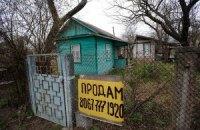 В Донецкой области села уходят под воду