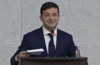 """Зеленський попросив ДТЕК допомогти знайти сильного покупця на """"Центренерго"""" і неприбуткові шахти"""