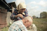 Український фільм став одним із призерів 11-го кінофестивалю Docudays