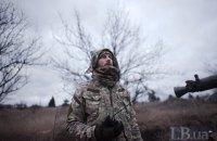 На Донбасі зафіксовано три обстріли, втрат немає.