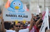 Существует ли Twitter-революция?