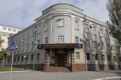 СБУ обыскала отделение милиции поделу оразглашении гостайны