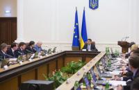 Кабмин утвердил проект пенсионной реформы
