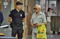 Як працюють в Україні поліцейські комісії: коротко про результати дослідження