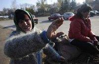 Украинцы не одобряют повышение пенсионного возраста
