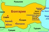 Болгария построит ограждение на границе с Турцией