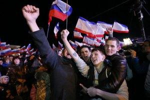 У Москві зганяють учителів на святкування річниці анексії Криму