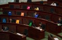 Парламент Гонконгу відкинув запропоновану Пекіном виборчу реформу