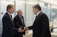 Порошенко назвал размещение евробондов на $3 млрд мировым признанием реформ в Украине