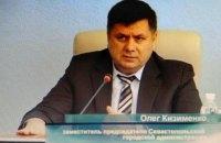 Херсонский суд арестовал бывшего вице-мэра Севастополя