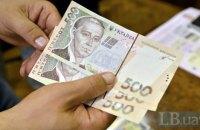 Нацбанк знизить граничну суму для розрахунку готівкою з фізособами до 15 тис. гривень