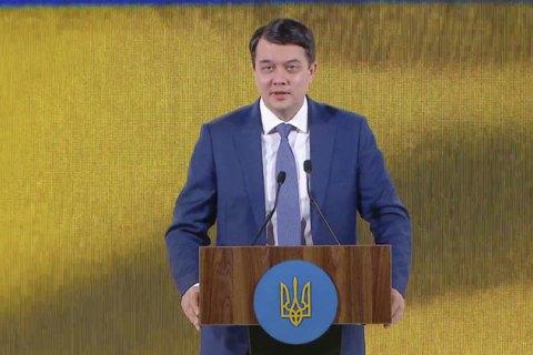 Разумков высказался за уголовную ответственность для чиновников за двойное гражданство
