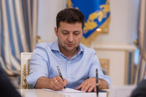 Зеленский подписал закон о стимулировании инвестиционой деятельности