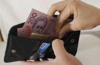 В долгах по зарплате вины власти нет, - ПР