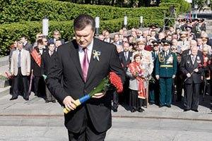 Президент прервал отпуск ради прощания со Ступкой