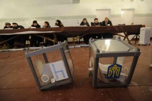 Округ у Київській області найбільший за кількістю кандидатів