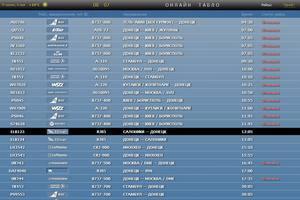 Донецький аеропорт скасував частину рейсів
