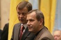 Австрійські компанії Клюєвих оголосили про банкрутство