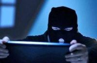 Украина входит в киберпространство